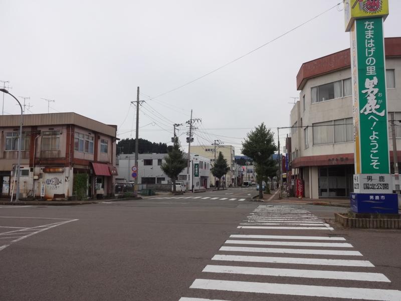 f:id:akita319:20140917204155j:image
