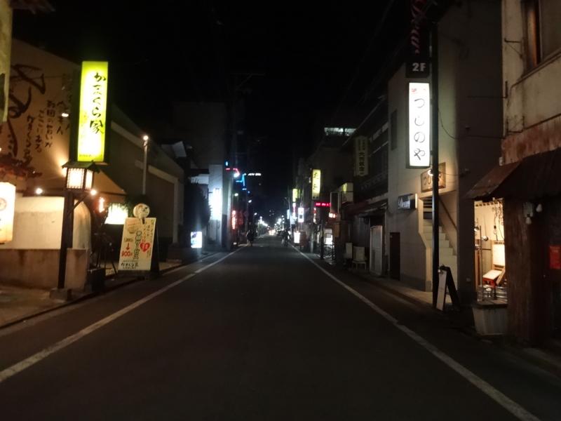 f:id:akita319:20140919061948j:image