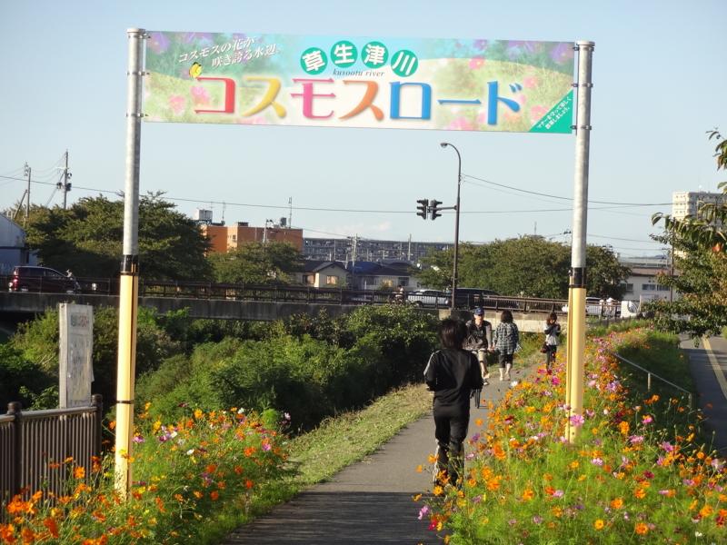 f:id:akita319:20140921074120j:image