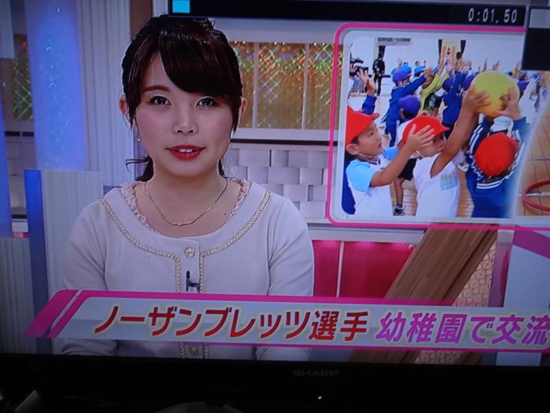 f:id:akita319:20140926041056j:image