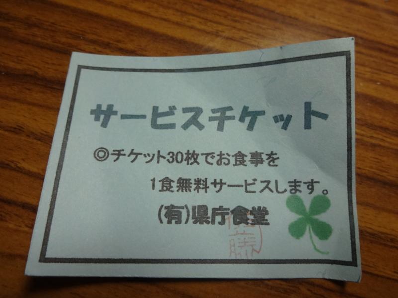 f:id:akita319:20150126204337j:image