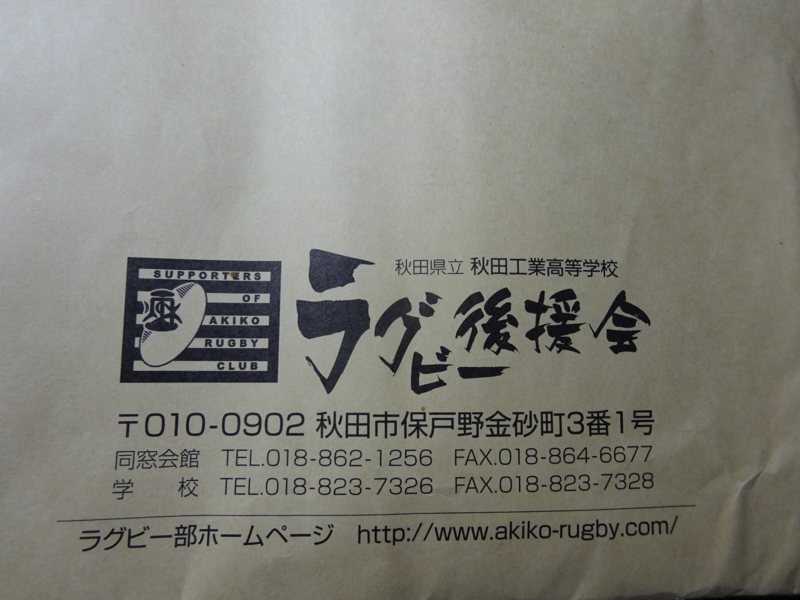 f:id:akita319:20150909080449j:image