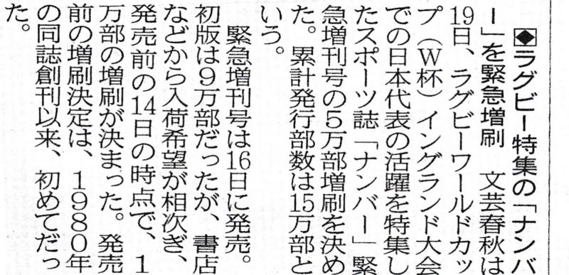 f:id:akita319:20151020084454j:image