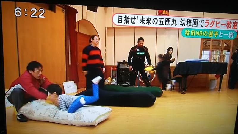 f:id:akita319:20160127070157j:image