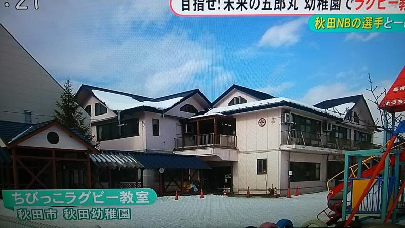 f:id:akita319:20160127072102j:image