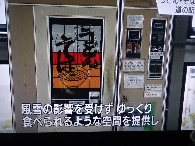 f:id:akita319:20160403081438j:image