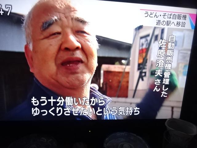 f:id:akita319:20160403081443j:image