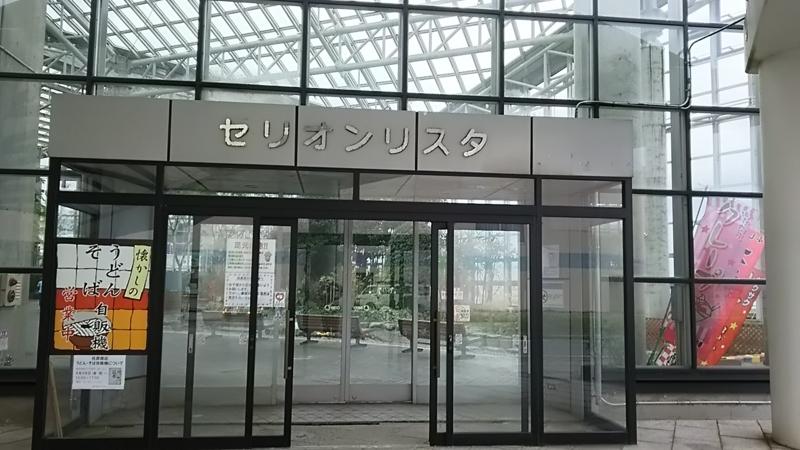 f:id:akita319:20160430070744j:image