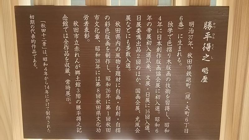 f:id:akita319:20160520213757j:image
