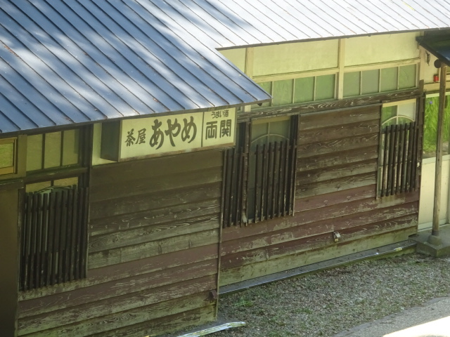 f:id:akita319:20160529210543j:image
