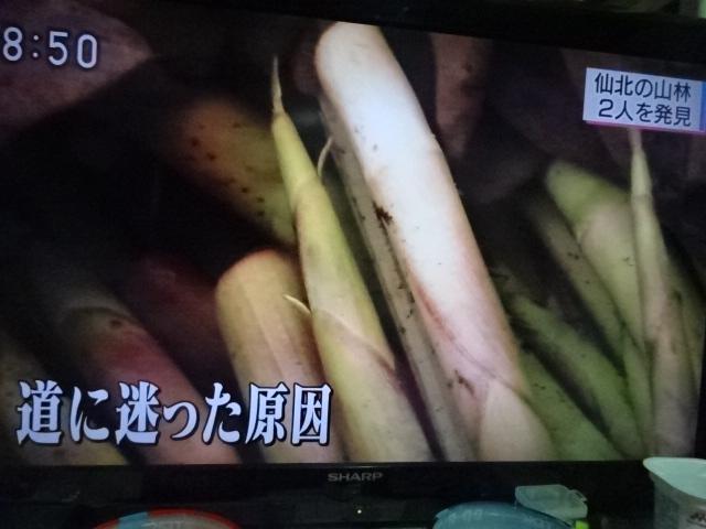 f:id:akita319:20160613214416j:image