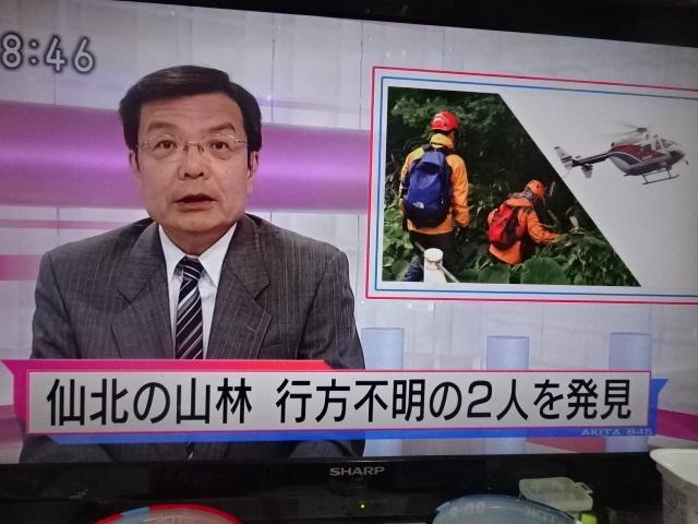 f:id:akita319:20160613214418j:image