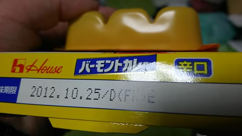 f:id:akita319:20170302212329j:image