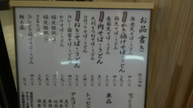 f:id:akita319:20170314202027j:image