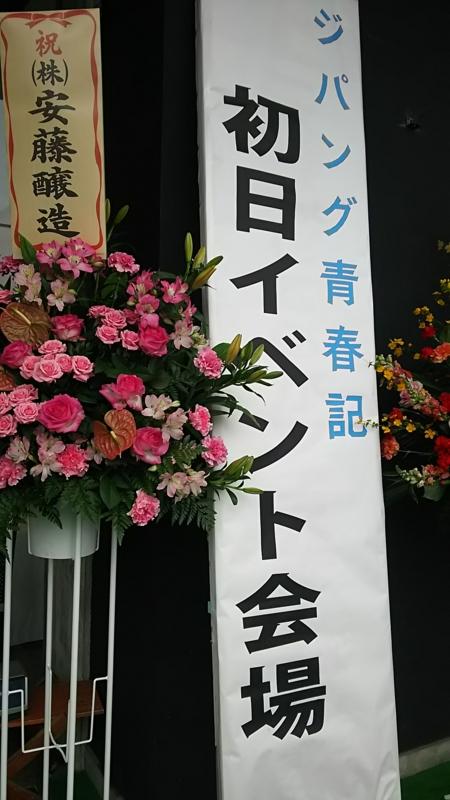 f:id:akita319:20170415195305j:image