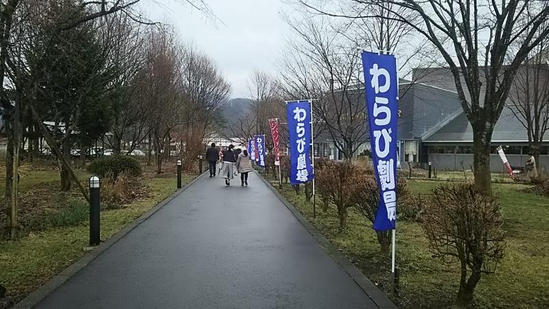 f:id:akita319:20170415195310j:image