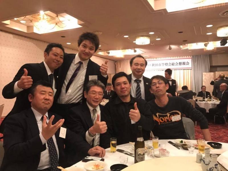 f:id:akita319:20170423074033j:image