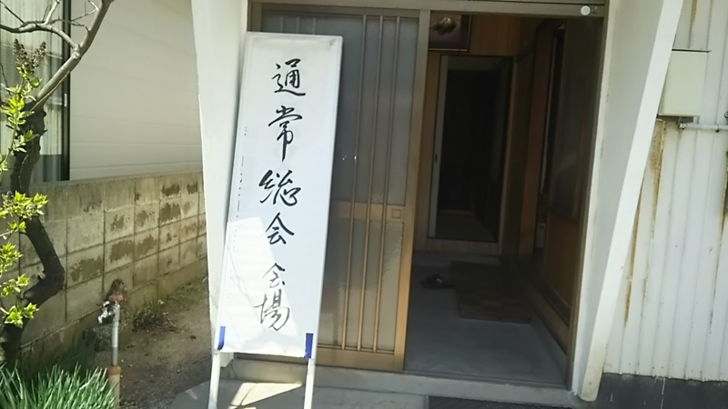 f:id:akita319:20170424062531j:image