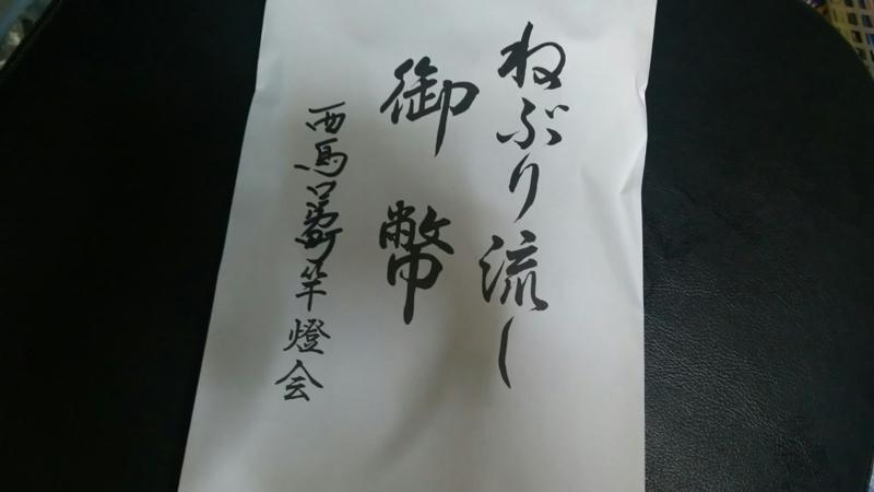 f:id:akita319:20180807054346j:image