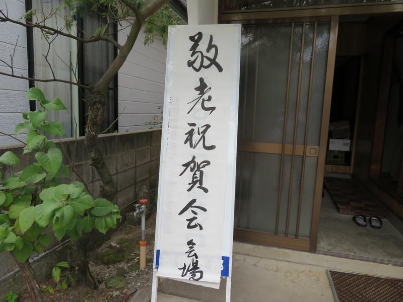 f:id:akita319:20180917081531j:image