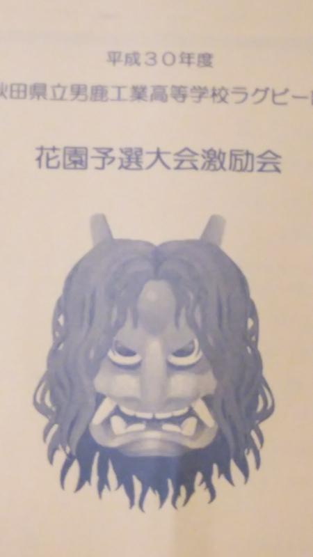 f:id:akita319:20181008012557j:image