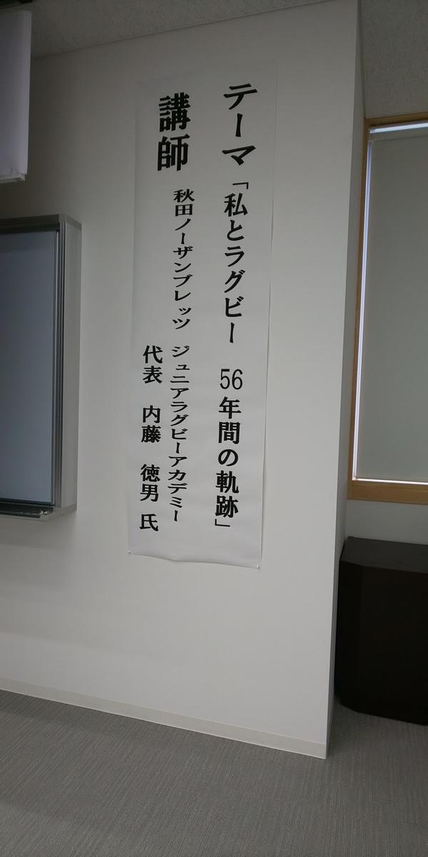 f:id:akita319:20191214211044j:plain