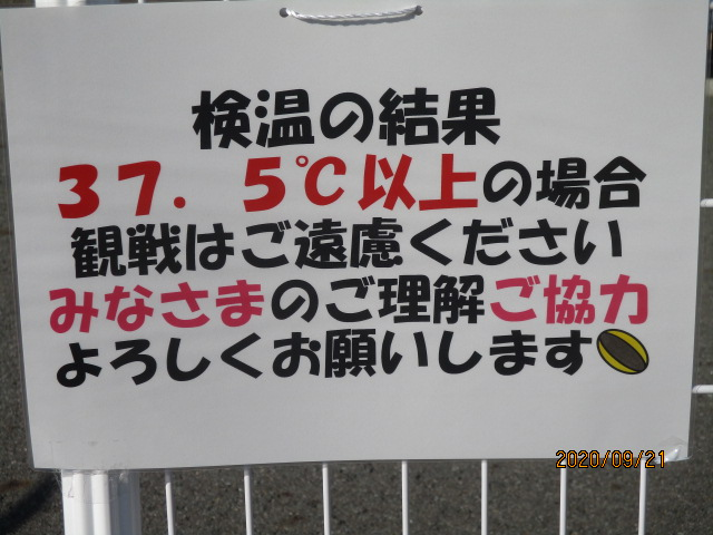 f:id:akita319:20200921183522j:plain