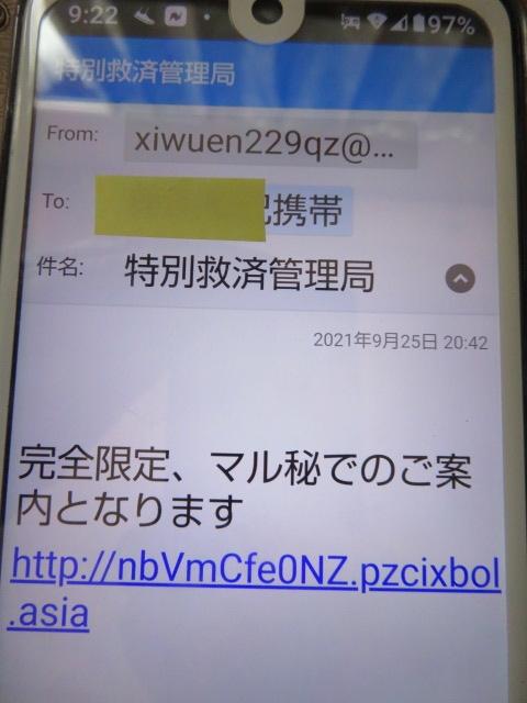 f:id:akita319:20210926092745j:plain