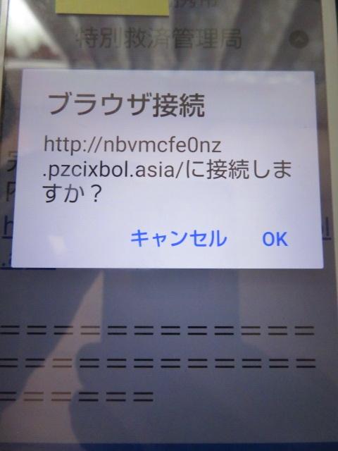 f:id:akita319:20210926092808j:plain