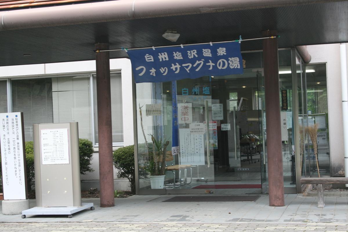 f:id:akitainuran:20190707132032j:plain