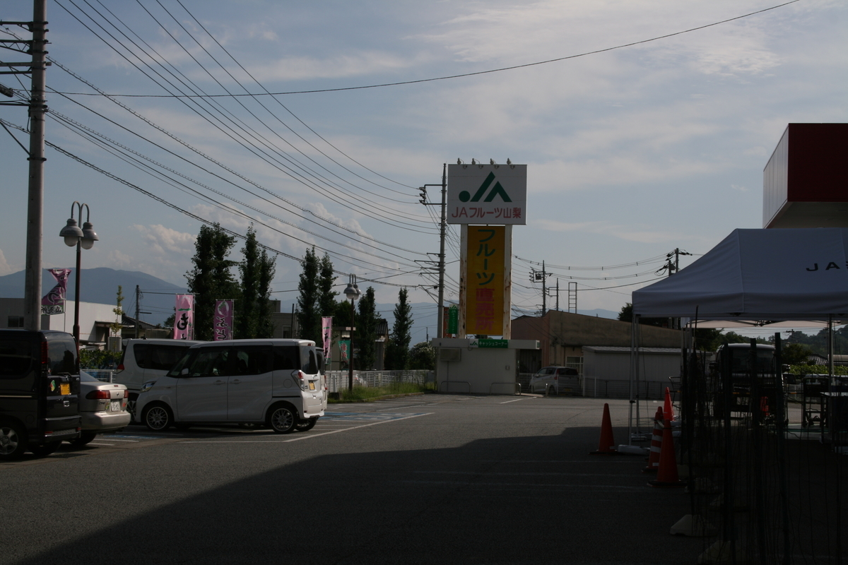 f:id:akitainuran:20190825145314j:plain
