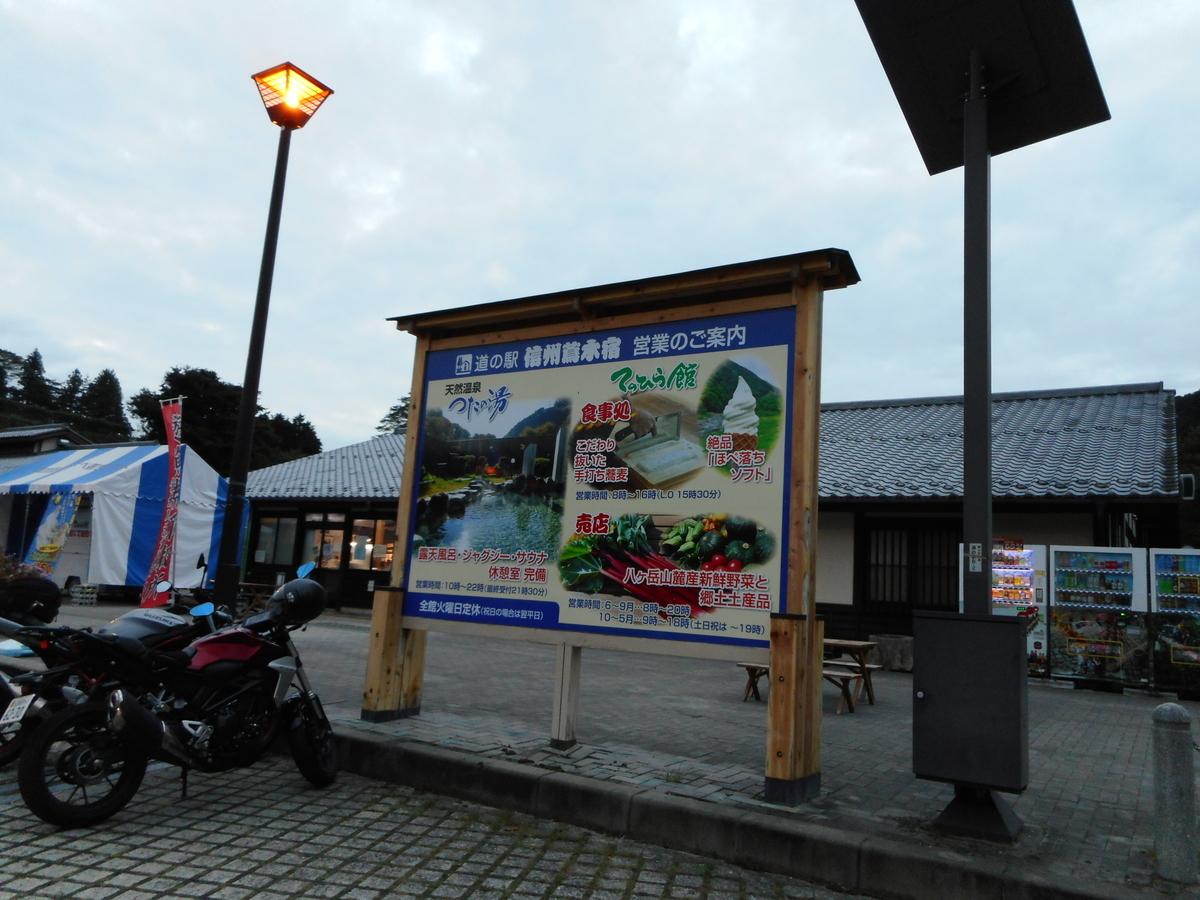 f:id:akitainuran:20190916143540j:plain