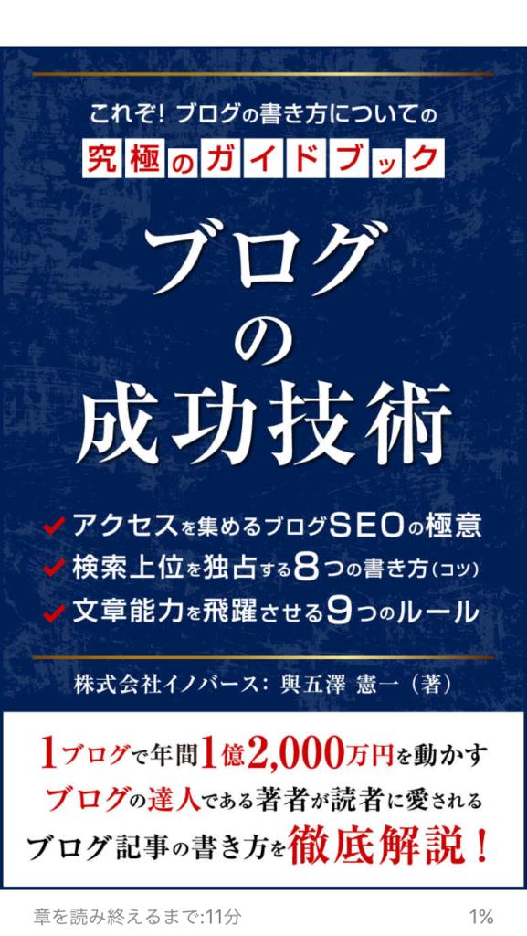 f:id:akitakoara:20170504015419p:plain