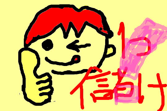 f:id:akitakoara:20170504030740p:plain