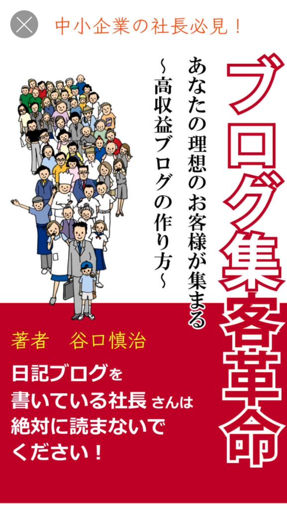 f:id:akitakoara:20170504045032p:plain