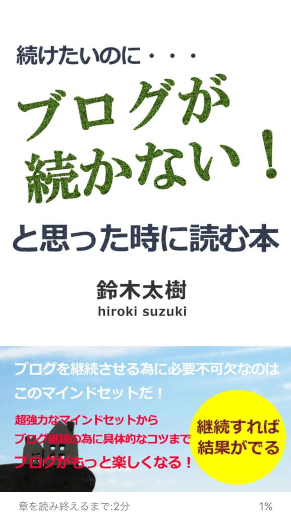 f:id:akitakoara:20170504115914p:plain