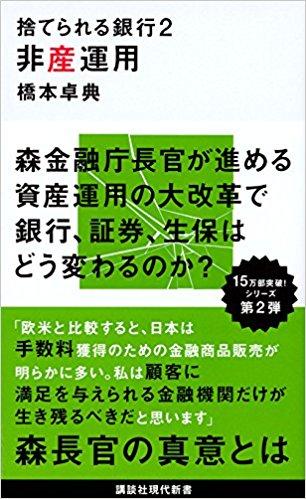 f:id:akitakoara:20170508222201j:plain