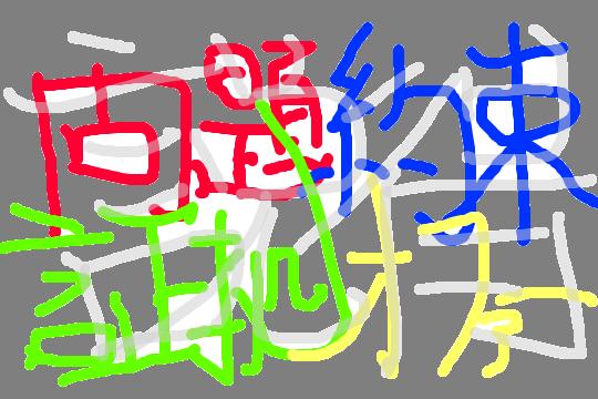 f:id:akitakoara:20170521083110p:plain