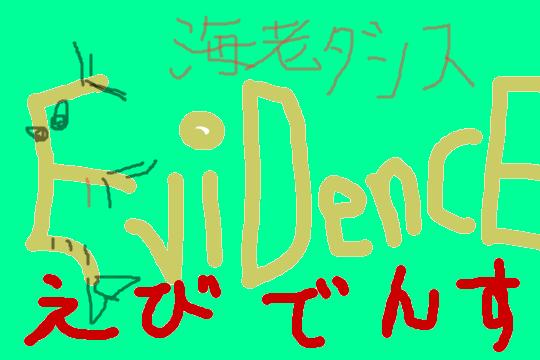 f:id:akitakoara:20170604081924p:plain