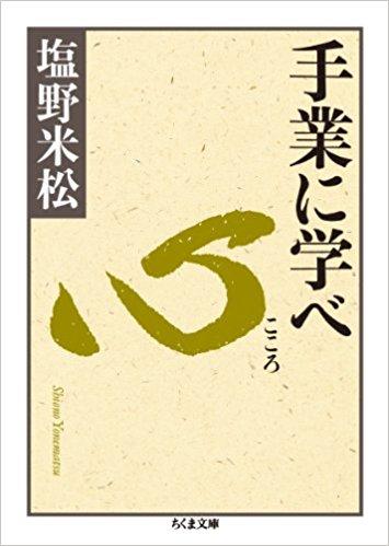 f:id:akitakoara:20170613081658j:plain