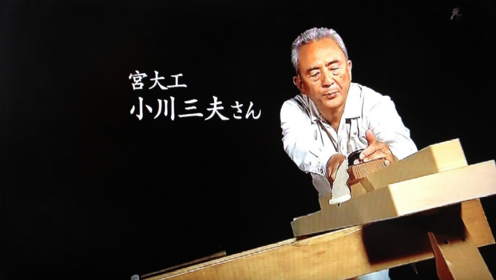 f:id:akitakoara:20170613081806j:plain