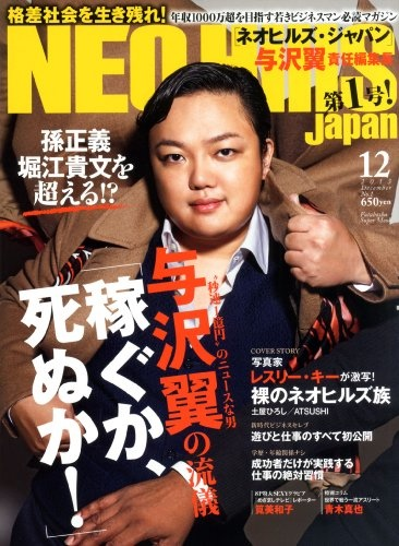f:id:akitakoara:20170622054803j:plain