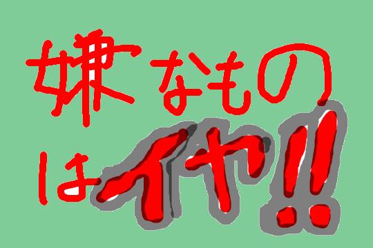 f:id:akitakoara:20170626052341p:plain
