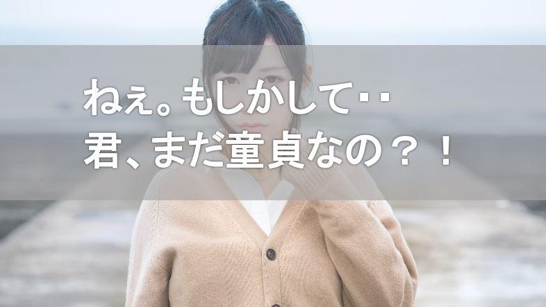f:id:akitakoara:20170731053132j:plain