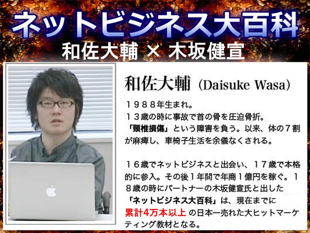 f:id:akitakoara:20170803055050j:plain