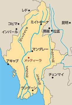 f:id:akitakoara:20170816000535j:plain