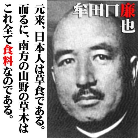 f:id:akitakoara:20170816002236j:plain