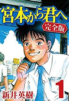 f:id:akitakoara:20170827083721j:plain