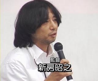 f:id:akitakoara:20170915043234j:plain