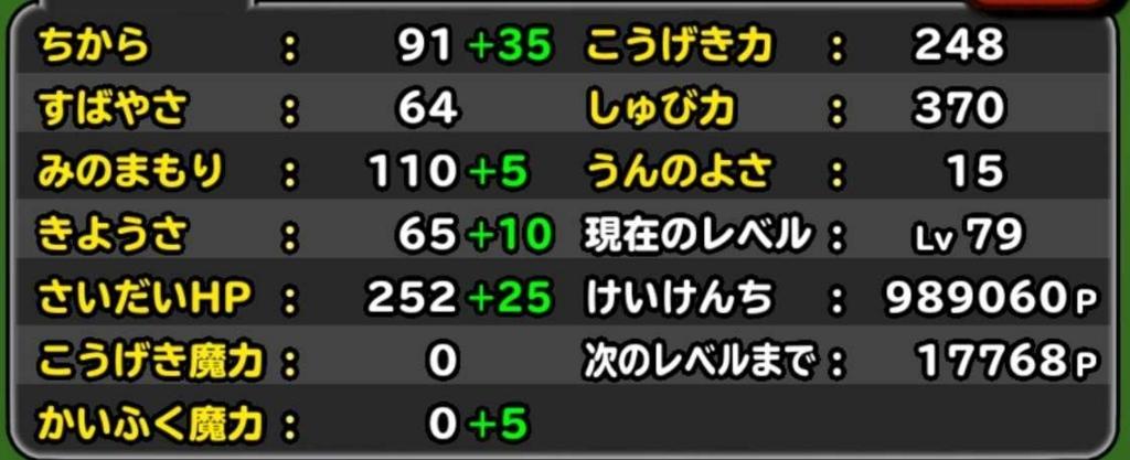 f:id:akitakoara:20171106054710j:plain